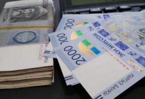 Доходы населения Кыргызстана снизились в 2020 году
