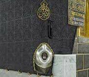 Саудия впервые показала фото священного камня Каабы