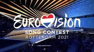 Конкурс «Евровидение» официально стартовал в Роттердаме