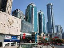 В  Шэньчжэнt по неизвестной причине накренился  небоскребо