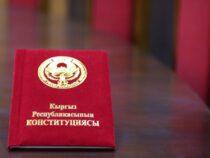 Президент завтра подпишет новую Конституцию