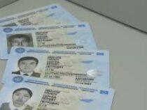 ГРС продолжает выдавать бесплатные паспорта