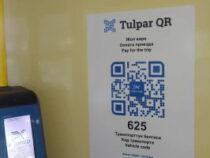 Оплатить за проезд в Бишкеке можно по QR-коду