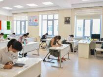 Регистрация на поздний тест ОРТ состоится с 14 по 21 июня
