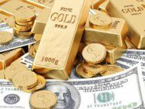 Замесяц международные резервы Кыргызстана выросли на$152,49 миллиона