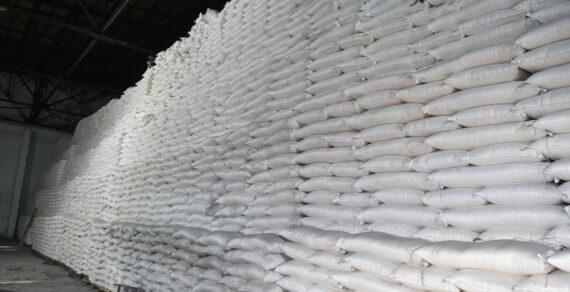 Введено госрегулирование цен на сахар и масло