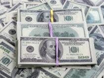 В США разыграли один миллион долларов среди привитых от ковида