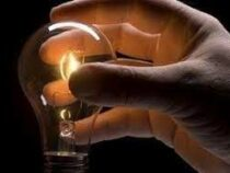В Бишкеке и регионах 21 мая не будет электричества