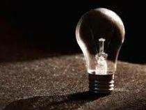 В Бишкеке и регионах 1 июня не будет электричества