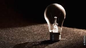В Бишкеке и регионах 24 июня не будет электричества