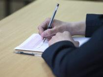В Кыргызстане проходит тест «Алтын тамга»