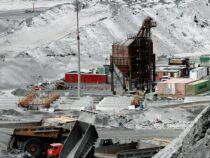 Centerra Gold инициировала арбитражный процесс против Кыргызстана