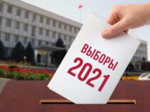 ЦИК отменил итоги выборов в Ошский горкенеш