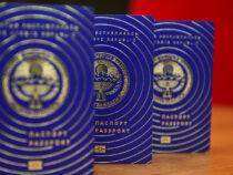 ГРС начала выпуск срочных загранпаспортов