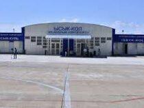 11 июля аэропорт «Иссык-Куль» примет первый рейс из Ташкента
