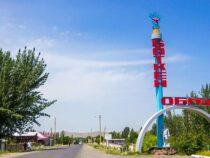 Законопроект о придании особого статуса Баткенской области принят в первом чтении