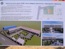 В Джалал-Абаде построят здание для ГКНБ
