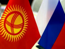 В России могут появиться два Генконсульства Кыргызстана