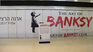 Британский художник Бэнкси лишился прав на две свои работы из-за отказа раскрыть личность