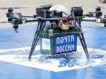 «Почта России» начнет доставлять посылки дронами