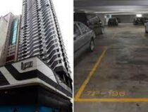 Самое дорогое вмире парковочное место продано вГонконге