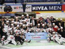 Сборная Канады по хоккею в 27-й раз стала чемпионом мира