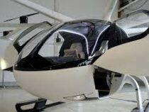 Аэротакси может появиться на рынке в 2024 году