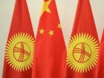 Китай направит в Кыргызстан продовольственную гумпомощь