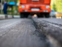 Ремонт дороги по улице Койбагарова в Бишкеке будет завершен до 30 июня