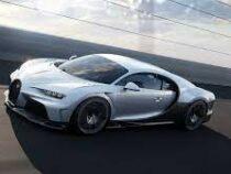 Bugatti анонсировала новый суперкар за 3,9 млн долларов