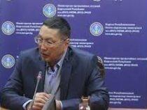 МЧС: Между Россией иКыргызстаном подписано соглашение на 20 млн долларов