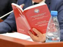 В парламент внесут законопроект о назначении выборов депутатов ЖК по новой Конституции