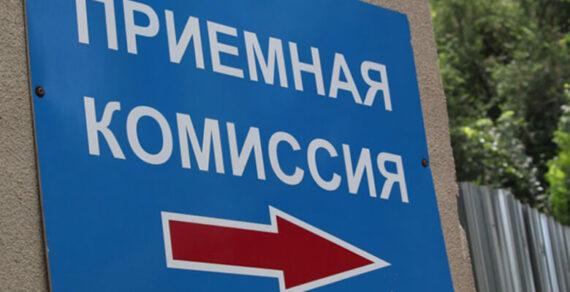 Министерством образования установлен пороговый балл на поступление в вузы
