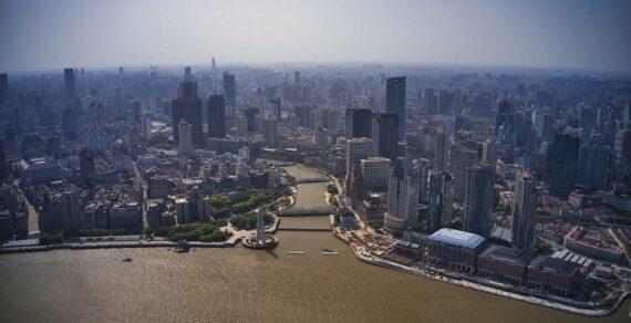 В Шанхае открылся самый высокий в мире отель