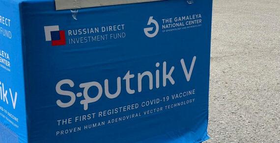 В Кыргызстан доставлено еще 80 тысяч доз российской вакцины «Спутник-V»