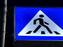 В Бишкеке осветили пешеходные переходы