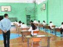 Выпускники, несогласные с результатами теста «Алтын тамга», могут подать на апелляцию