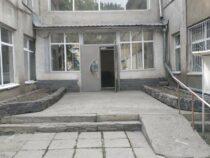 Городской геронтологический центр «Ардагер» отремонтируют