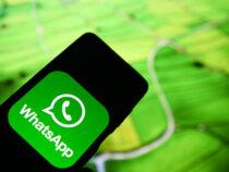 У WhatsApp появится новая функция