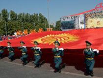 День Независимости кыргызстанцы будут праздновать четыре дня