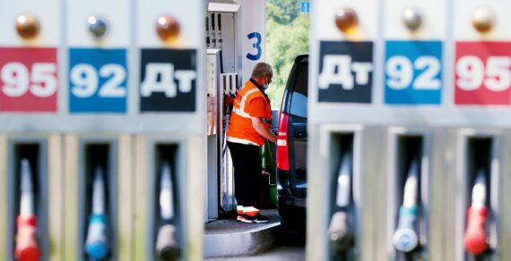 Цены на 95-ый бензин в стране за месяц  выросли на 4 сома за литр