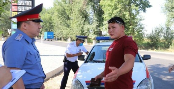 В Чуйской и Иссык-Кульской областях  выставлены дополнительные посты ДПС