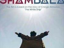 Фильм «Шамбала» будет представлен на кинофестивале в Италии