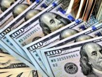 Доллар вКыргызстане снова начал дешеветь