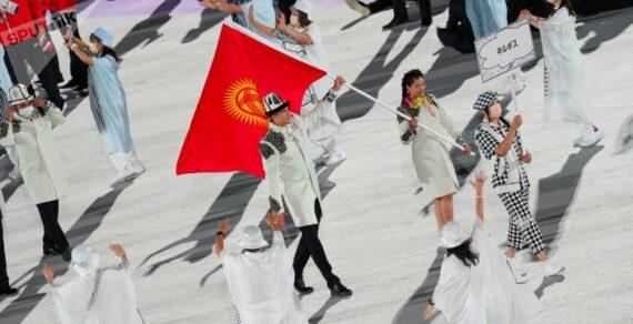 В Токио официально стартовали 32-е летние Олимпийские игры.