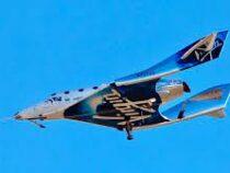 Полёт ракетоплана компании Virgin Galactic  нельзя назвать космическим