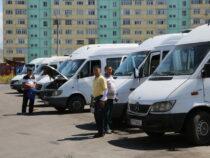 В Бишкеке решили поднять проезд в маршрутках до 15 сомов