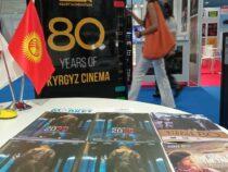 НаКаннском фестивале впервые открыт стенд Kyrgyz cinema