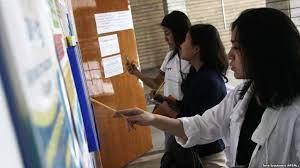 Зачисление абитуриентов в колледжи будет проводиться в три этапа