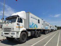 Кыргызстану переданы мобильные медицинские комплексы